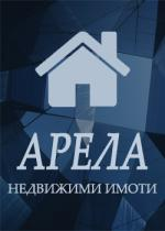 Недвижими имоти - продажби и наеми от АРЕЛА ИМОТИ